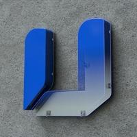 P01-Werbeanlagen-Profil Tag-Ansicht