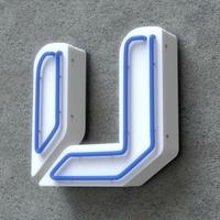 P1-Werbeanlagen-Profil Tag-Ansicht